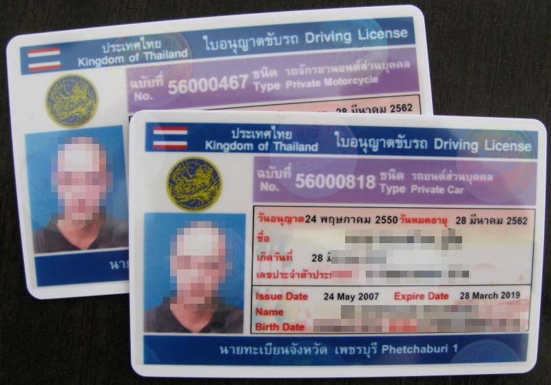Zonesamui Numérique Permis Arrive – Thaïlande Janvier com En Le
